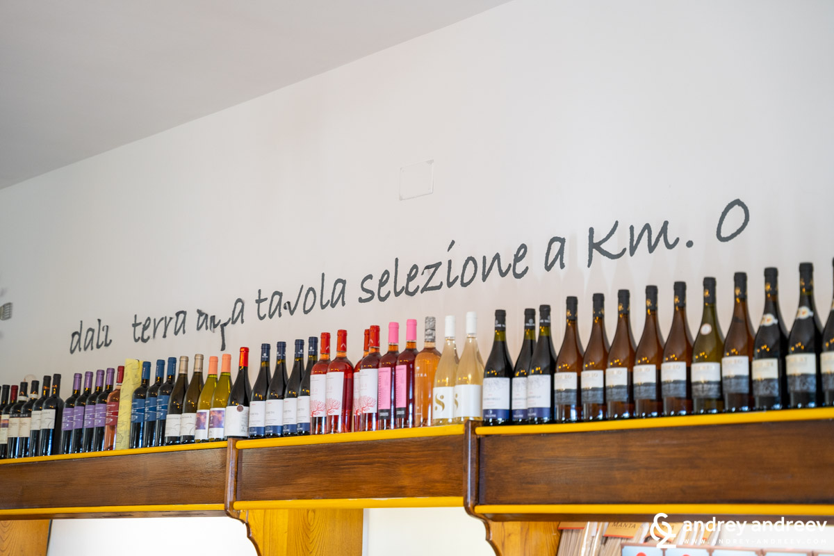 Магазинчето на L'Oasi dei Sapori