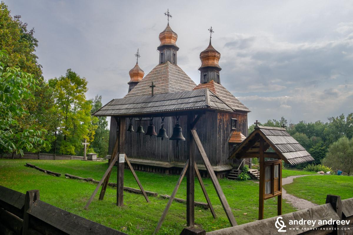 """Църква """"Св. Михаил"""""""