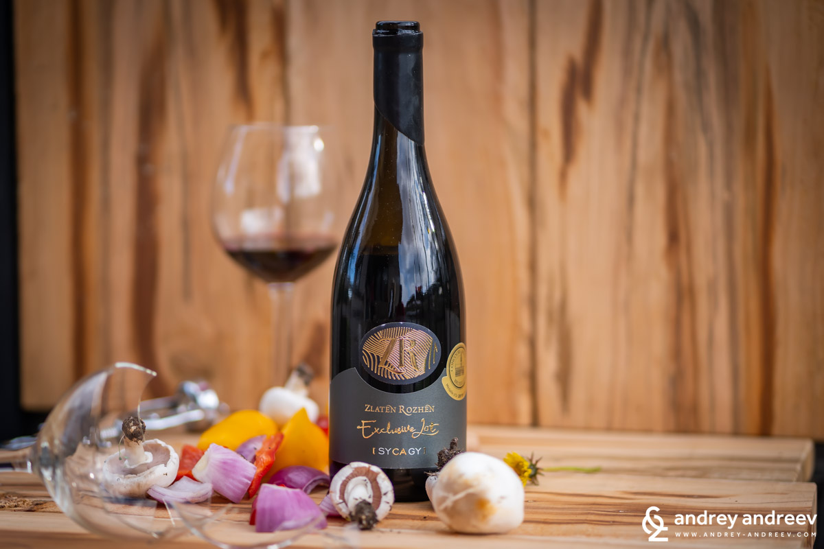 SYCAGY Exlusive Lot - Златен Рожен - вино за подарък