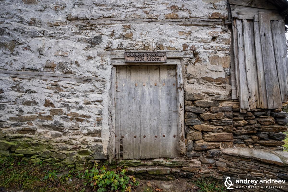 The door of the old church school in Kovachevitsa
