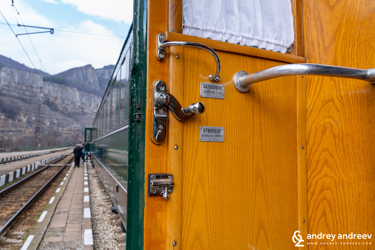 The doors of the royal train wagons in Bulgaria
