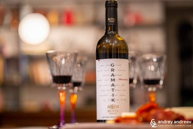 Марселан Gramatik 2015 г. на винарска изба Рупел