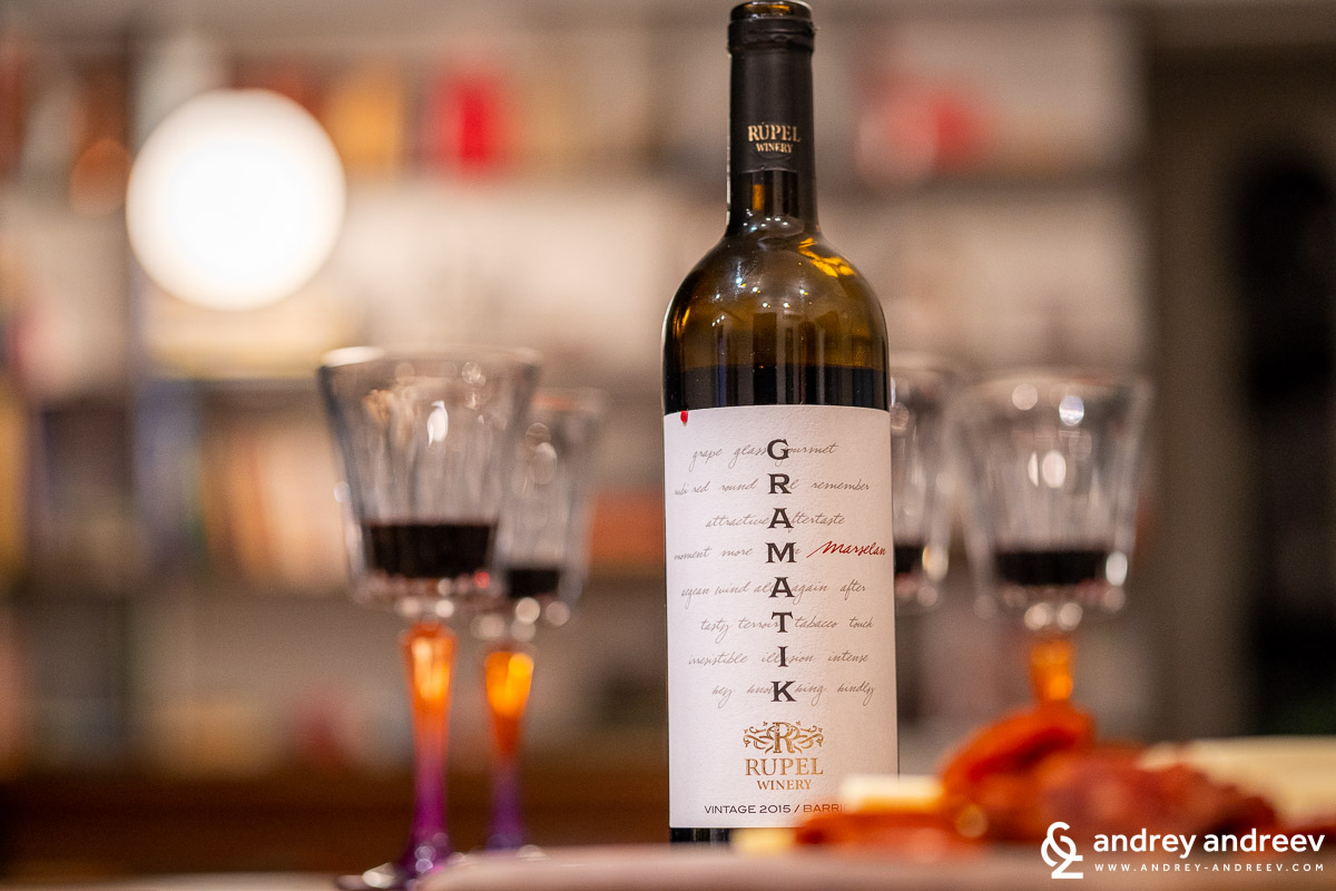 Gramatik Marselan 2015 - Rupel winery