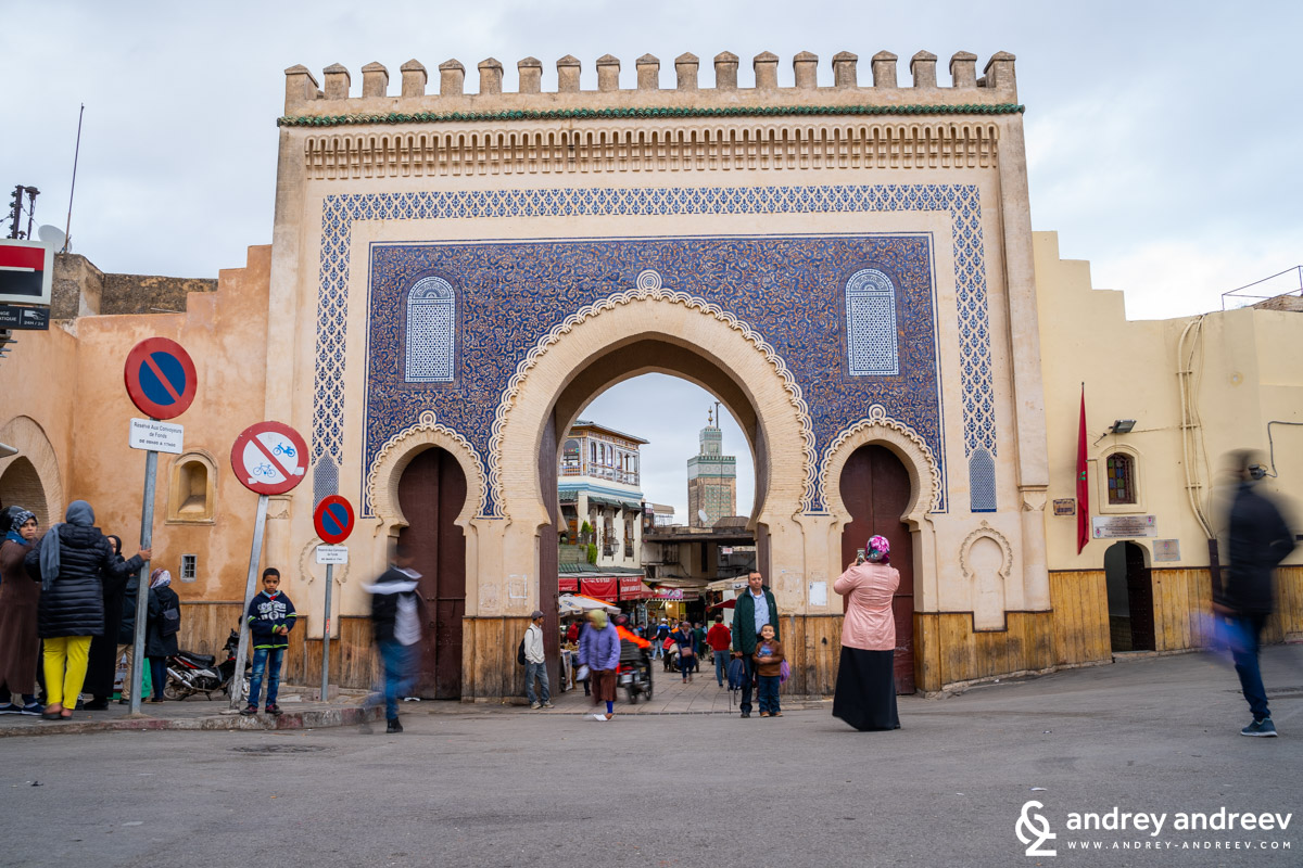 Bab Bou Jeloud - The Blue Gage in Fez, Morocco