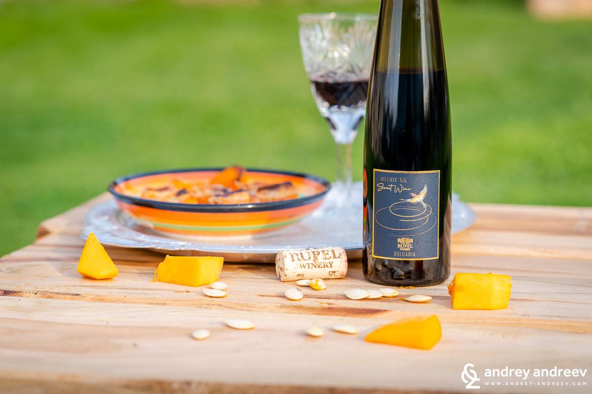 Sweet wine Мелник 55 на винарска изба Рупел - българско десертно вино от изба Рупел