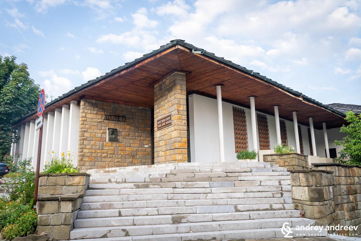 Музей на Васил Левски в Ловеч