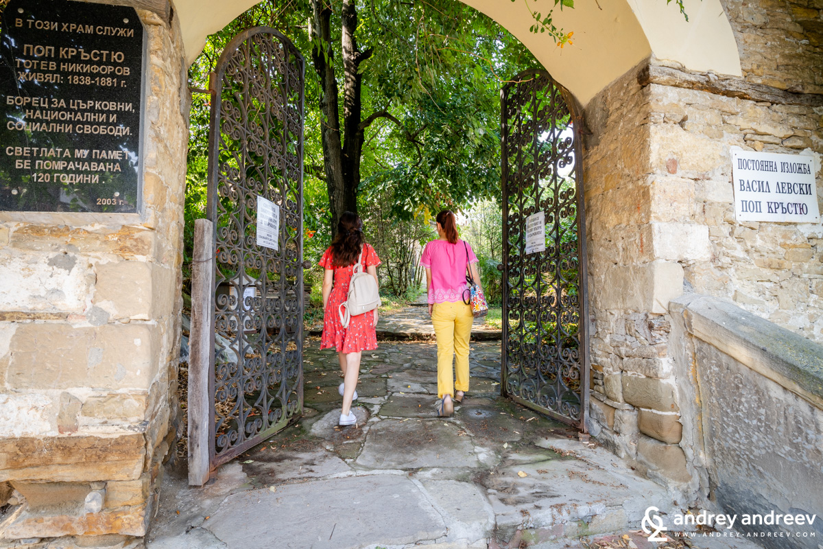 Maria and our friend Tsveti enter the yard of the church Assumption of Virgin Mary in Lovech