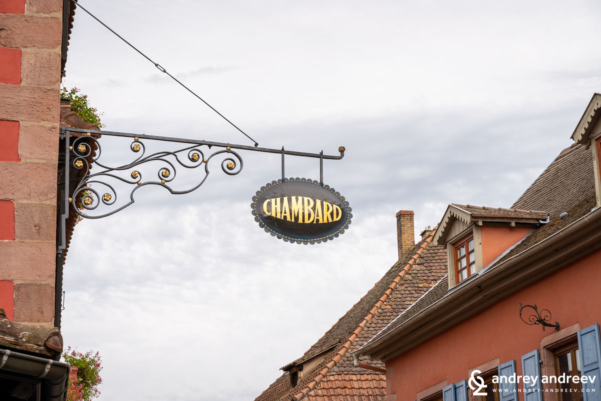 Le Chambard, Kaysersberg, France - a hotel with a Michelin star restaurant in Alsace