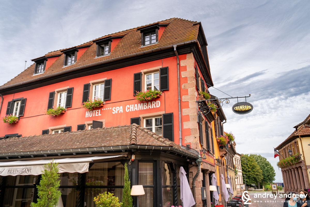 Le Chambard Relais & Chateaux, Kaysersberg, France