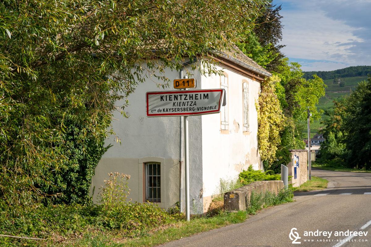 Kientzheim is a commune, part of the Kaysersberg Vignoble region