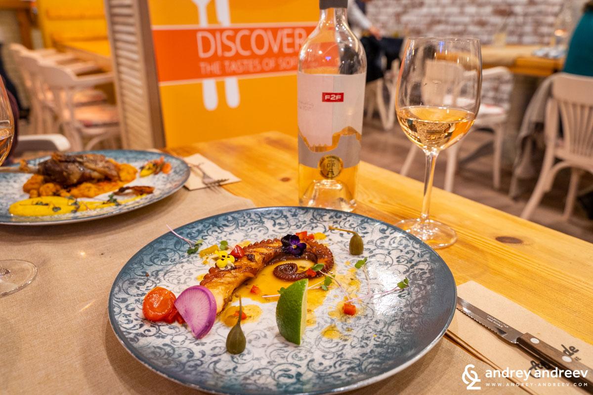 Грилован октопод - ресторант Attitude - Sofia Restaurant Week 2020